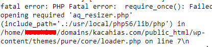 error-log-sample